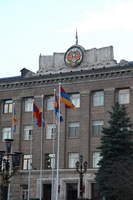 President Sahakyan approved the Government's decision