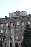Микаел Вирабян назначен председателем Государственной комиссии по регулированию общественных услуг и экономической конкуренции